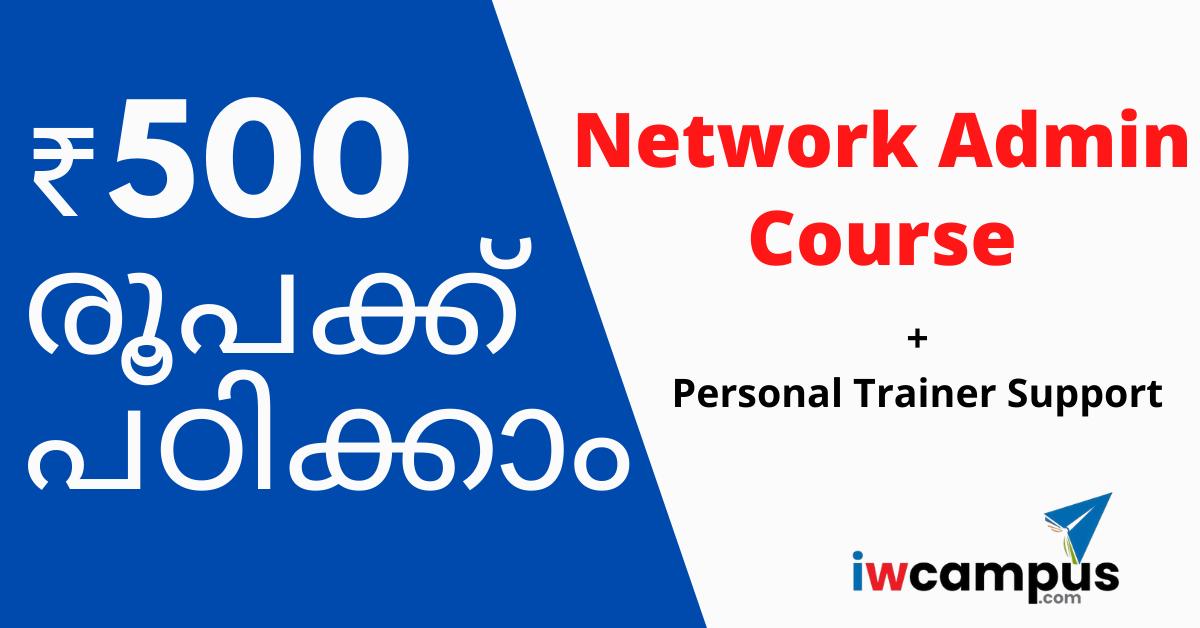 Network Admin Course in Kerala