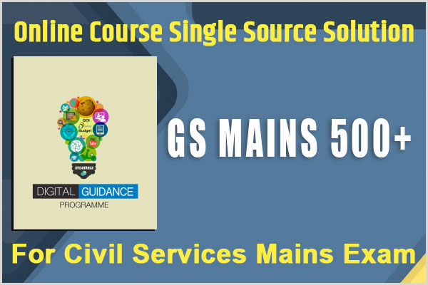 GS Mains Answer Bank 1000+ cover
