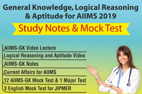 AIIMS-GK Notes, Video Lecture & Important Questions cover