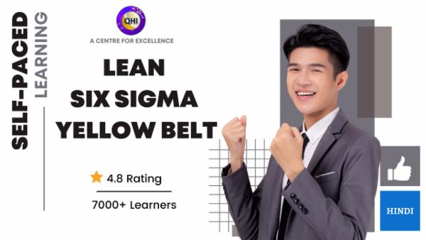 Lean Six Sigma Yellow Belt (LSSYB) cover