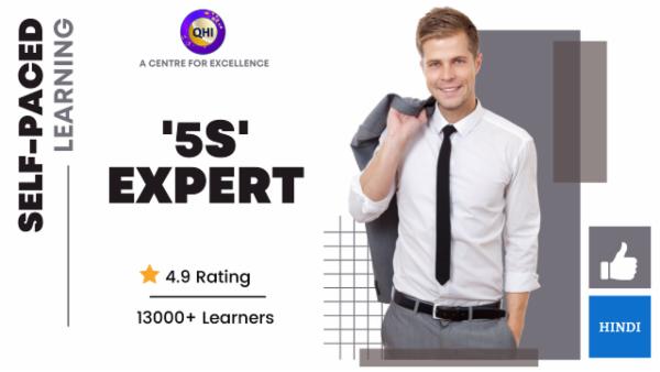 5S Expert - Certification Program cover