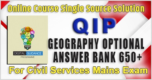 QIP GEOGRAPHY OPTIONALMAINS cover