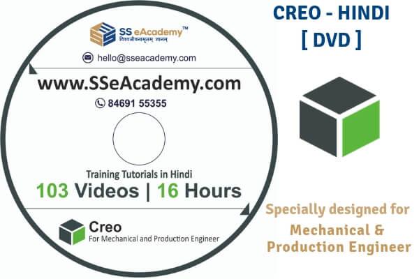 PTC CREO 3.0 Tutorials (Hindi) - DVD cover