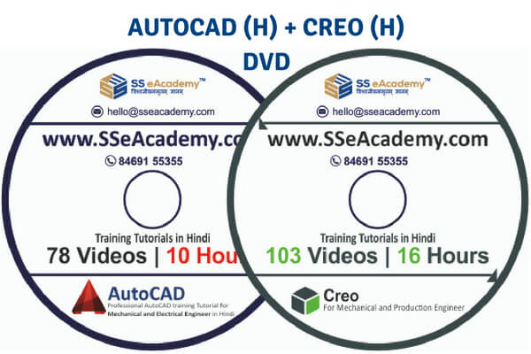 AutoCAD + Creo Tutorials (Hindi) - DVD cover