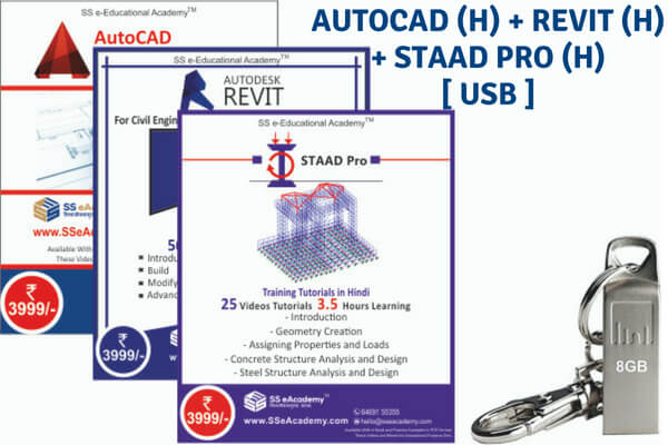 AutoCAD + Revit +Staad Pro Tutorials (Hindi) - USB cover