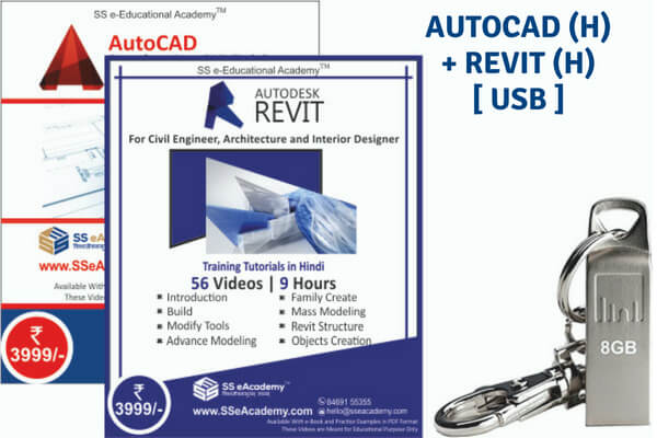 AutoCAD + Revit Tutorials (Hindi) - USB cover