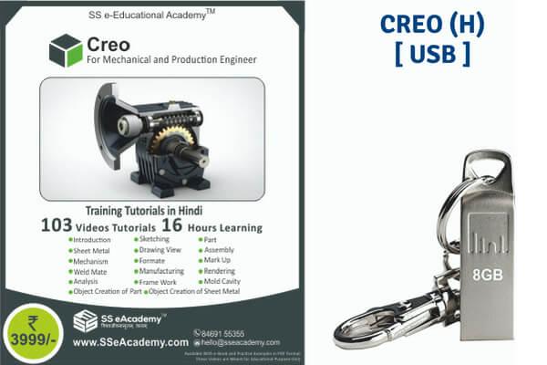 PTC CREO 3.0 Tutorials (Hindi) - USB cover