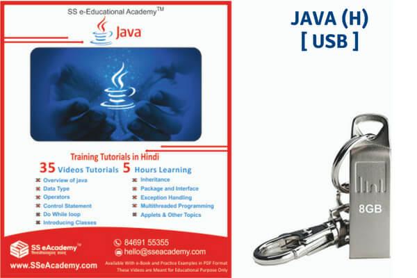 Java Tutorials (Hindi) - USB cover