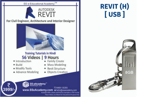Revit Architecture Tutorials (Hindi) - USB cover