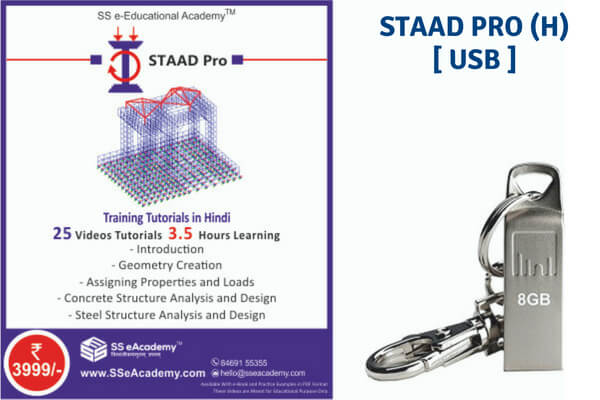 Staad Pro Tutorials (Hindi) - USB cover