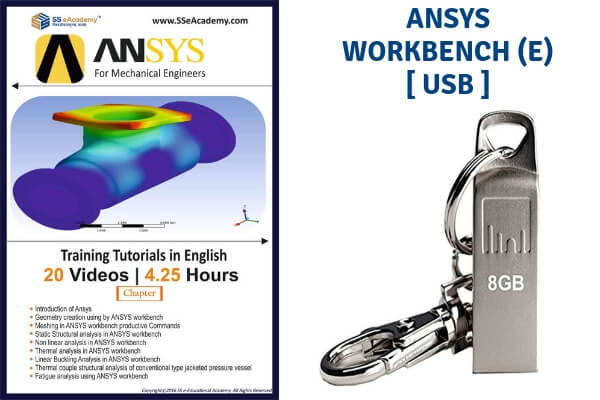ANSYS Workbench Tutorials (English) - USB cover