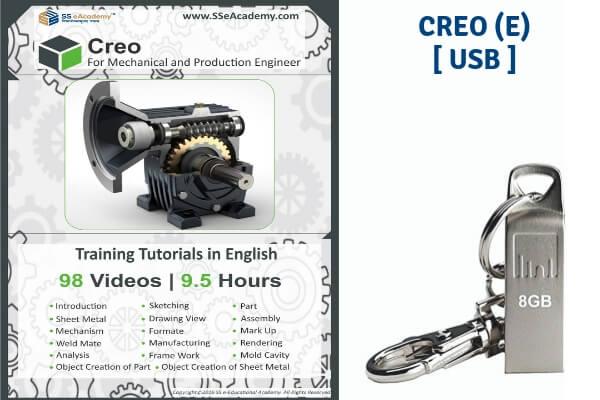 PTC CREO 5.0 Tutorials (English) - USB cover