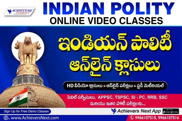Indian Polity Online Classes in Telugu | Achievers Academy cover