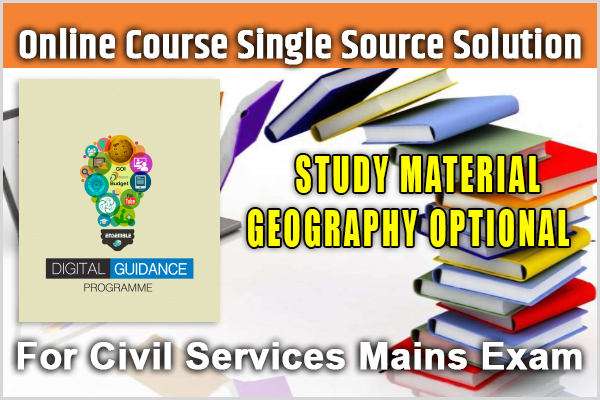 Study Material - Geography Optional cover