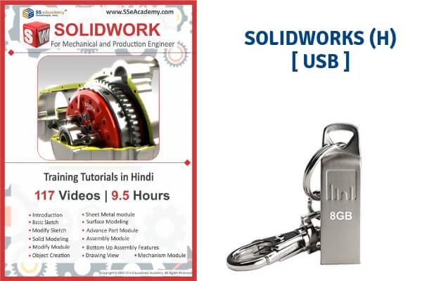 Solidworks 2018 Tutorials (Hindi) - USB cover