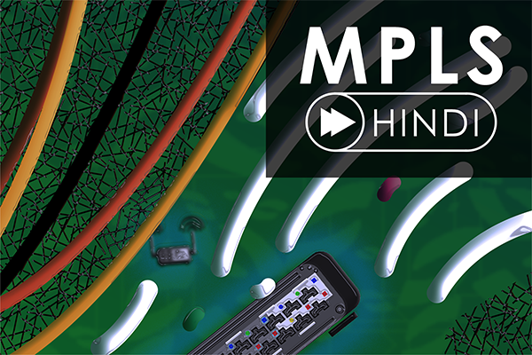 MPLS Training Hindi cover