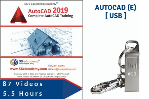 AutoCAD 2019 Tutorials (English) - USB cover