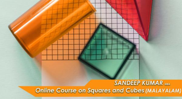 Online Course on Squares and Cubes -MALAYALAM cover
