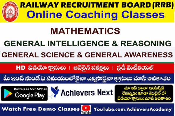 RRB JUNIOR ENGINEER - ONLINE COACHING CLASSES cover