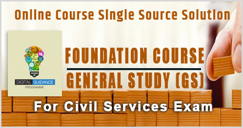 GS FOUNDATION COURSE for UPSC cover