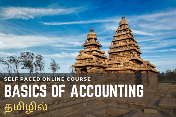 Basics of Accounting in Tamil cover