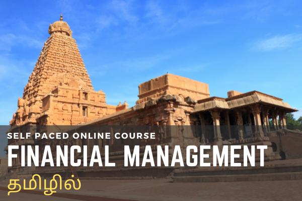 Financial Management in Tamil (தமிழ் மொழியில் நிதி மேலாண்மை) cover
