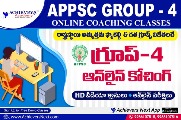 APPSC Group 4 Online Coaching Classes cover