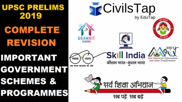 Government Schemes and Programmes cover