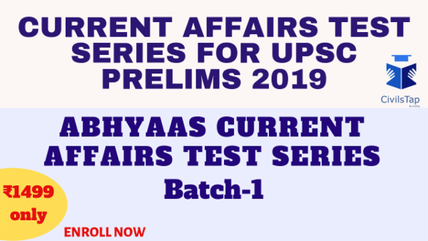 ABHYAAS - Current Affairs Test Series (Jan 2018 to May 2019) cover