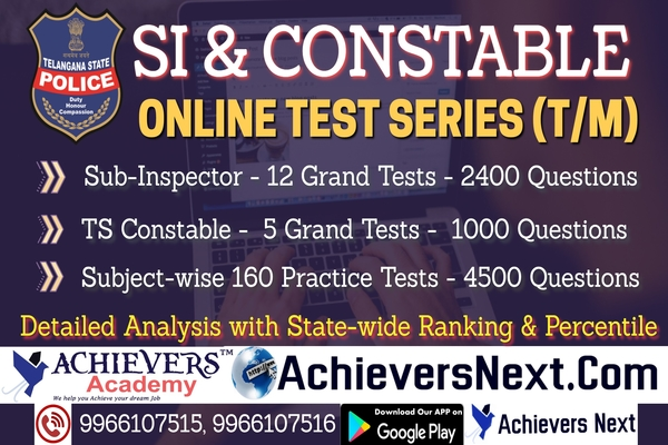 TS SI & PC ONLINE MOCK TESTS cover