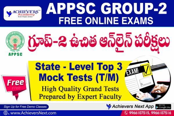APPSC Group 2 Online Mock Tests | Achievers Academy cover