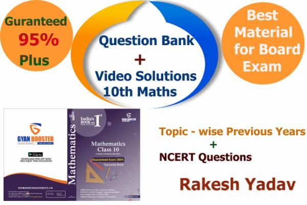 Maths 10th Class Complete Course cover