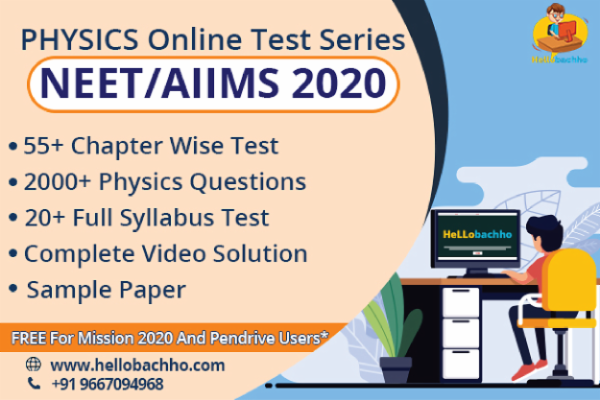 Physics Online Test Series With Video Solutions cover