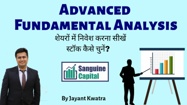 Advanced Fundamental Analysis cover