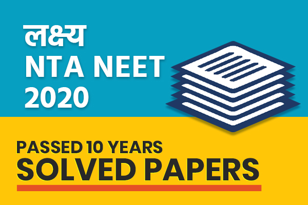 Sample paper of NTA NEET - HINDI cover