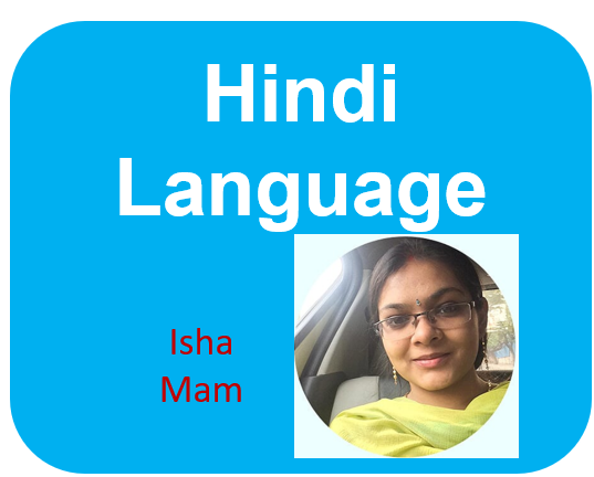 Hindi Language cover