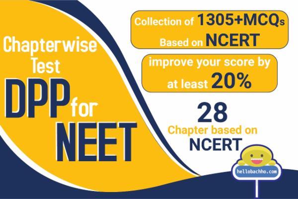 DPP seets for NEET 2020 physics cover