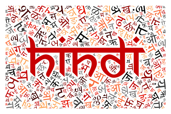 Hindi- The nations first language cover