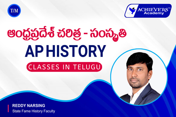 AP History Online Classes in Telugu cover