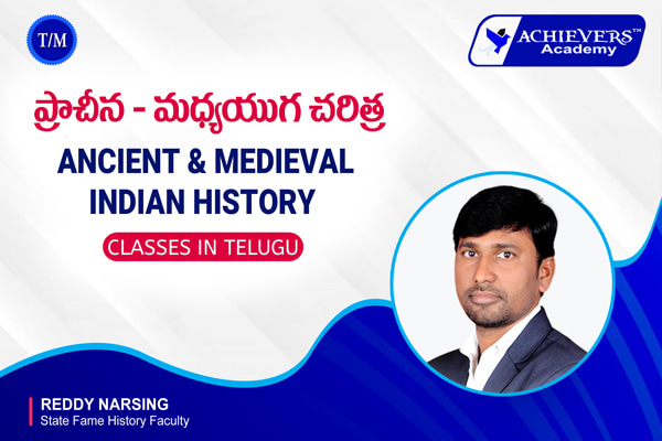 Ancient & Medieval Indian History Online Classes in Telugu cover