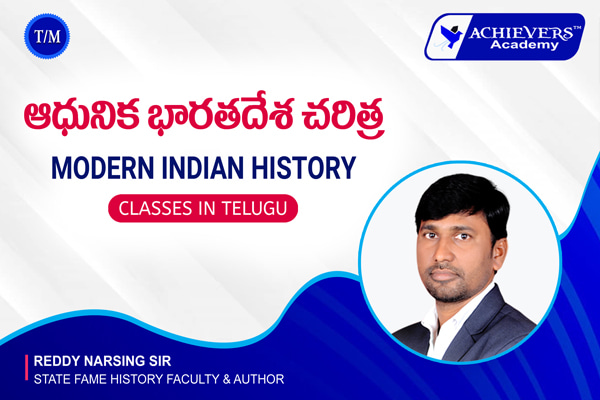Modern Indian History Classes in Telugu cover