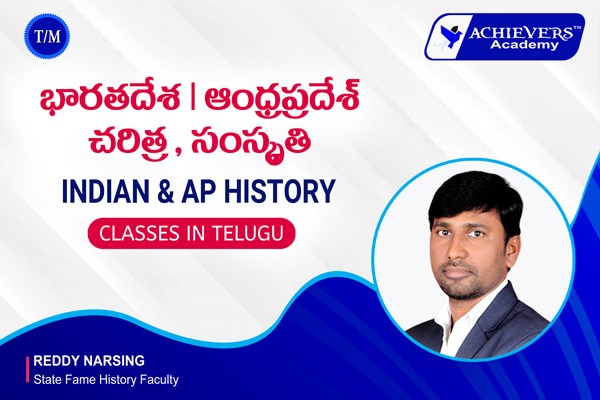 Indian History & AP History Online Classes in Telugu cover