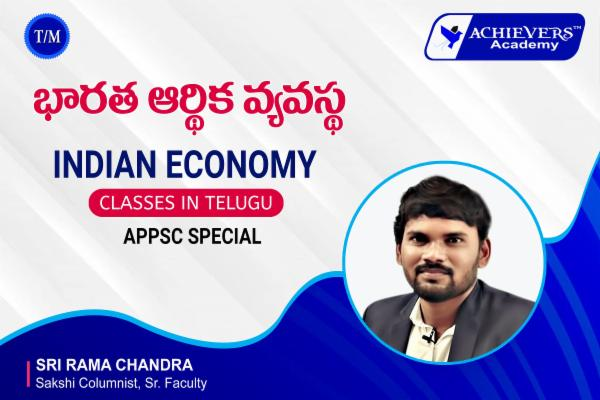 Indian Economy Online Classes cover