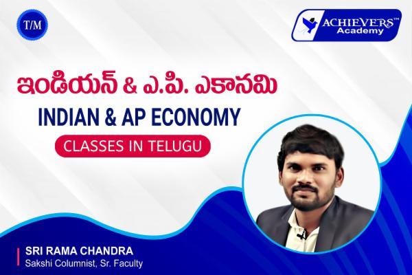 Indian Economy & AP Economy Online Classes in Telugu cover