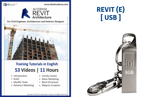 Revit 2019 Tutorials (English) - USB cover