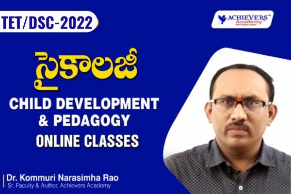 Psychology Classes in Telugu | TET/DSC Psychology cover