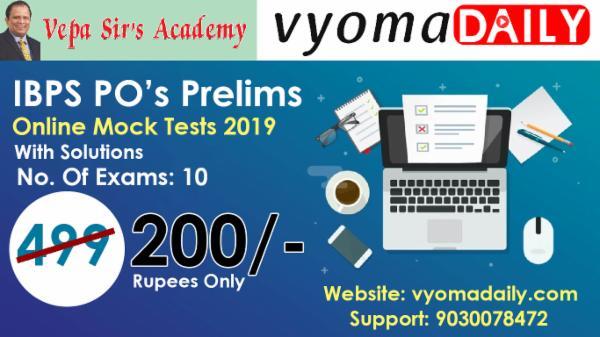 IBPS PO's Prelims Online Exams cover