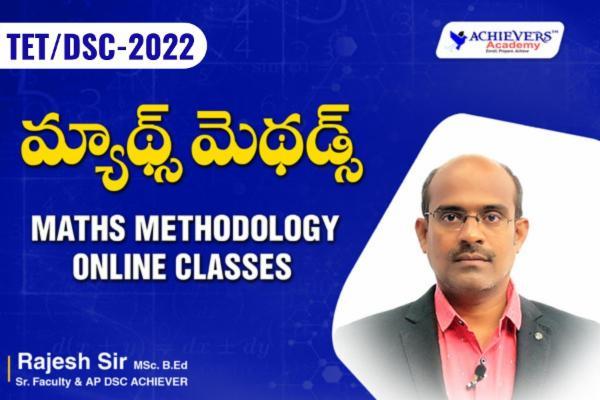 TET DSC Maths Methods Online Classes cover
