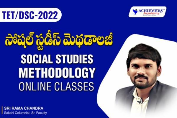 Social Studies Methodology Online Classes for TET, DSC, CTET Exams cover