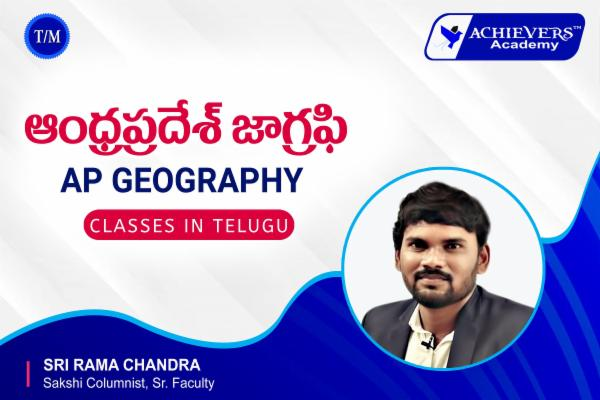 AP Geography in Telugu Online Video Classes cover